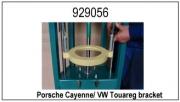 929056 Держатели Porshe Cayenne/VW Touareg