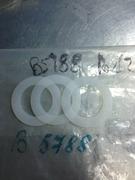 Пластиковое кольцо B5788 к подъемнику 526